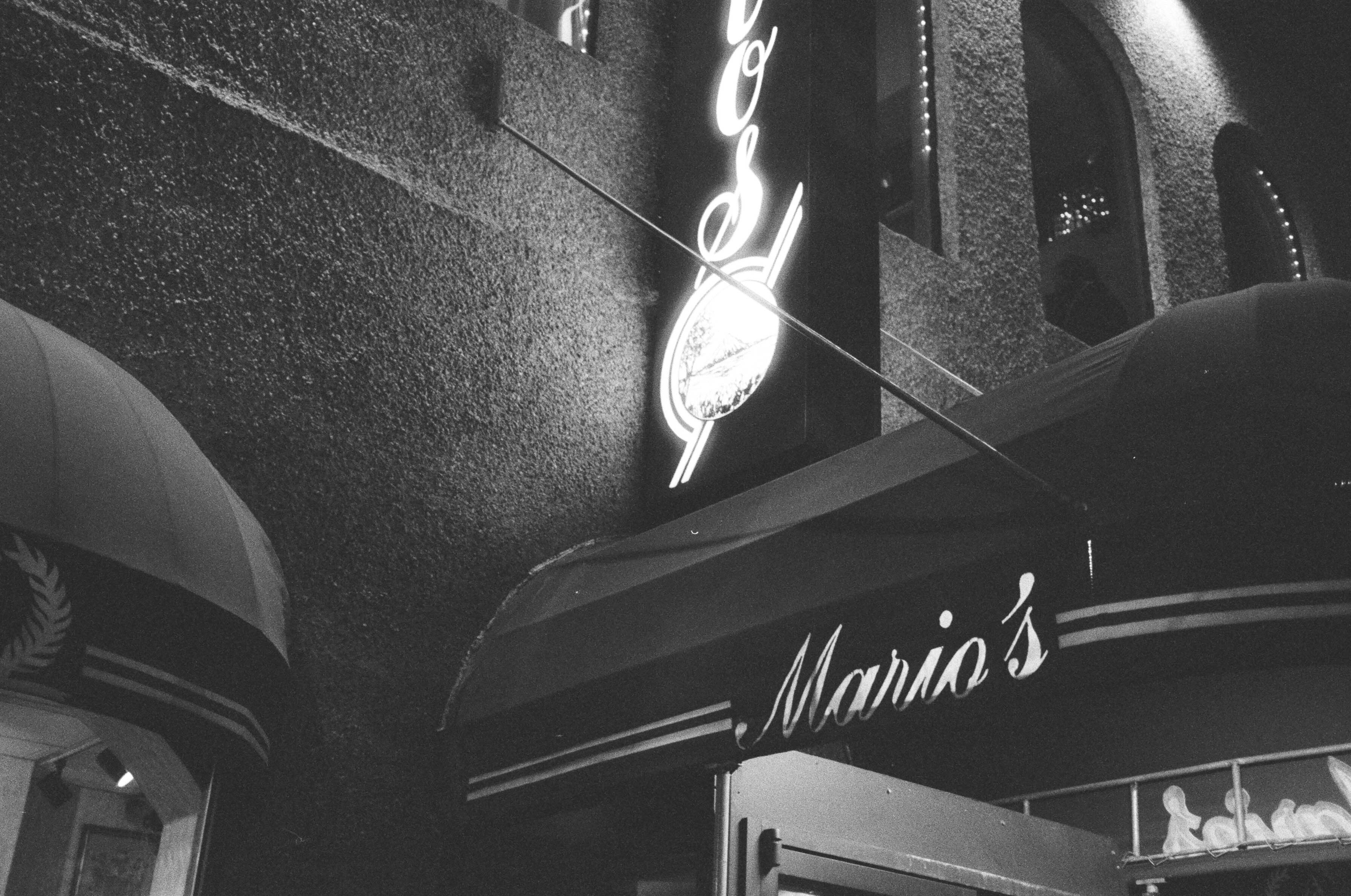 Marios  - Little Italy, The Bronx